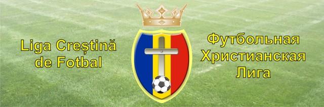Orarul competiţiilor de fotbal în cea de-a II-a ediţie 2011, în Republica Moldova
