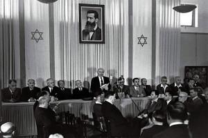 Israel-Unabhaengigkeitserklaerung-1948-550