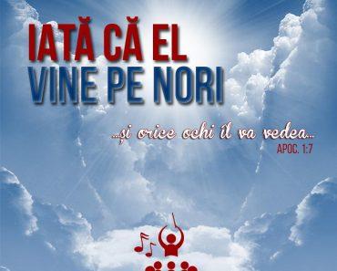 """Turneul Corului Evanghelici """"Laudate Dominum"""" la cea de-a IV-a ediție în România"""