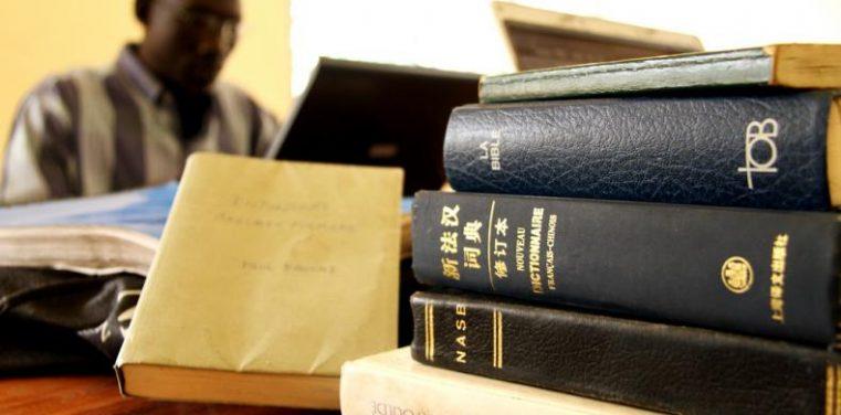 Jurnal de Rugăciune pentru popoare și răspândirea Împărăției Evangheliei până la marginile pământului