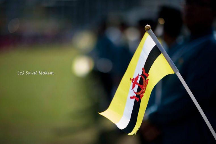 Ziua a 21-a din 30 de zile de rugăciune: Malaezii din Brunei