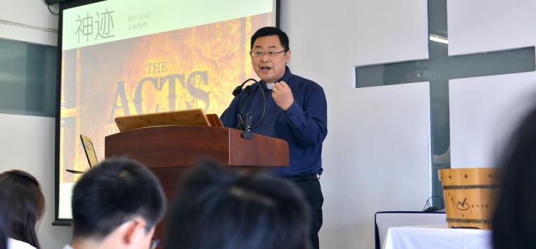 Scrisoarea pastorului chinez Wang Yi, aflat în închisoare