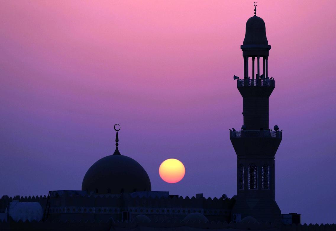 De unde vine cuvântul Ramadan?