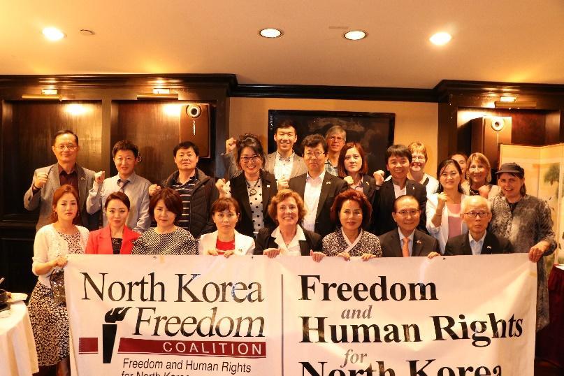 Coaliție pentru promovarea libertății religioase în Coreea de Nord
