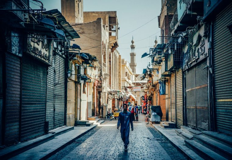 Poliția cere închiderea unei biserici din Egipt